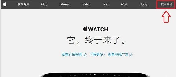 受信任的手机在美国,中国如何重设苹果id秘密(图1)