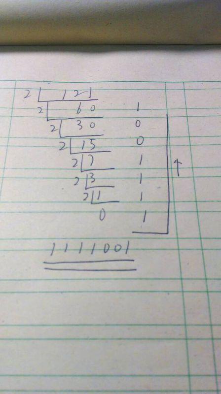 十进制数转换为二进制数,怎么算都不对,求大神