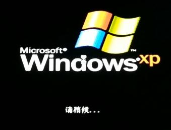 WindowsXP滚动条可通过设置取消