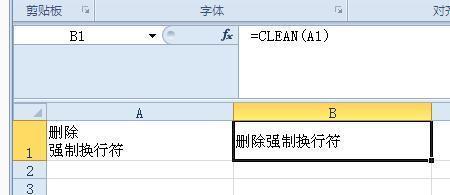 WPS中表格如何删除软回车 是表格不是文字处