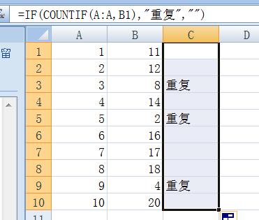 excel中怎么对比两列数据查找重复项