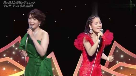 邓丽君在日本演唱会_日本综艺节目利用5d全息投影重现邓丽君演唱会