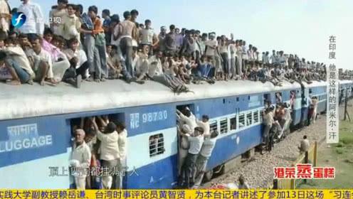 为了看一下印度的火车是否挂满了人,鲁豫特地来到火车站验证一下