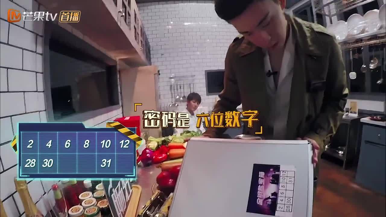 """吴磊cut:""""怨念""""弥漫全季"""