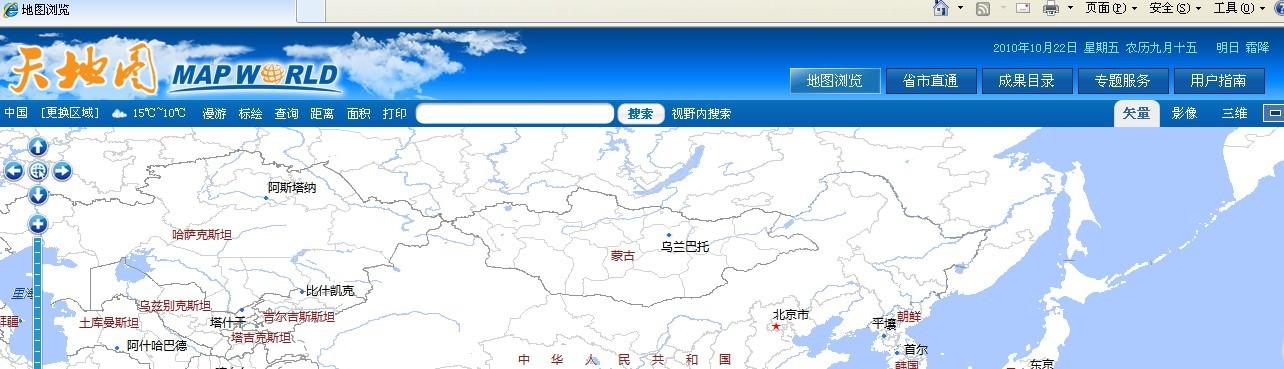 天地图网站