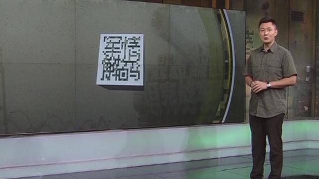 《军情解码》20150807中国歼-31匹敌F-22?