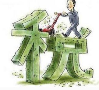 建筑行业哪些情况下可以选择简易征收增值税