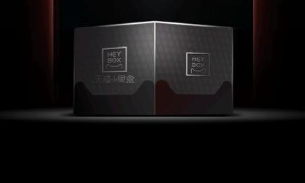 抖音上热门消耗金额没用完,天猫小黑盒抽签中的几率大吗?
