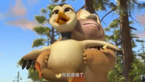 熊熊乐园最新季:大胖鸭森林里跑步悄悄吃零食熊大发现啦