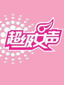 长沙唱区预选赛第一场剧情介绍