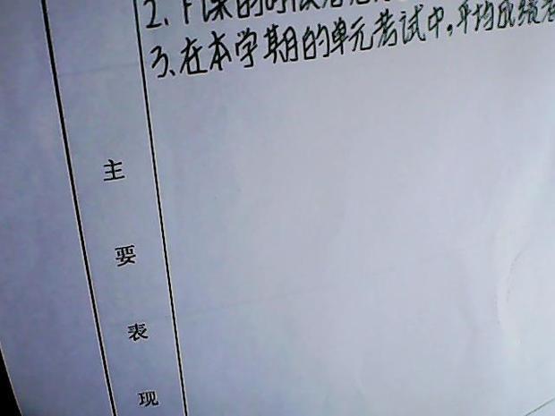 优秀学生干部理由_优秀学生干部申请表工作表现怎么写