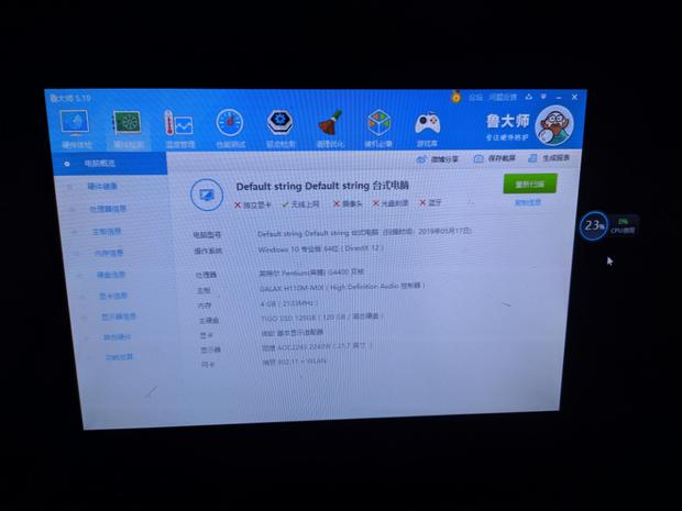 电脑开机用几分钟直接卡屏鼠标键盘没反应按键盘灯也没反应什么问题