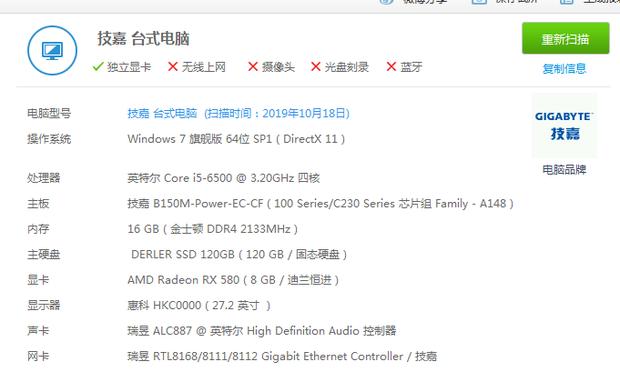 推荐一下CPU.显卡是迪兰RX580-8G