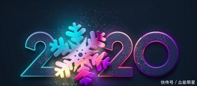 祝新年幸福吉祥