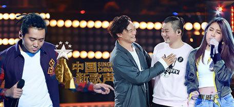 中国新歌声2
