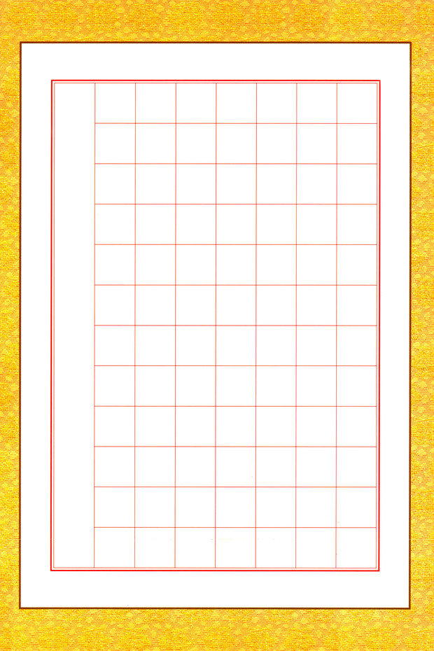硬笔书法稿纸模板_书法格子模板图片展示_书法格子模板相关图片下载