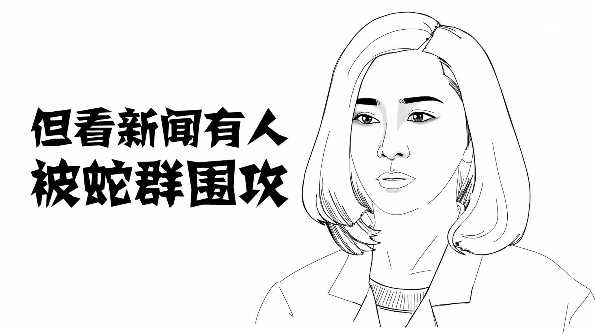 简笔笑画第一季01_360影视-影视搜索