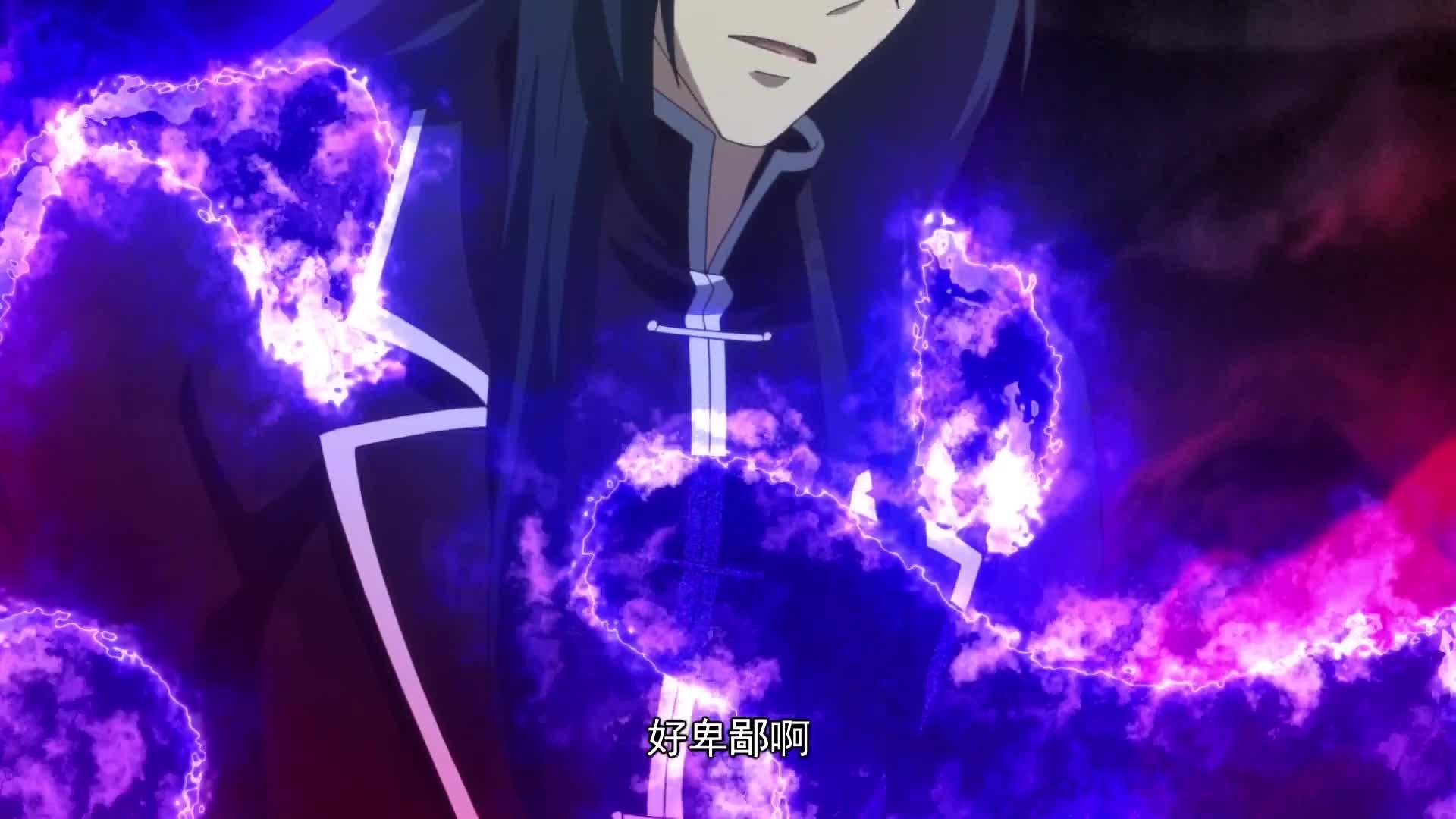 视频-《灵契》第2季:神龙用聚魔灵困住了杨敬华,端木熙生命垂危