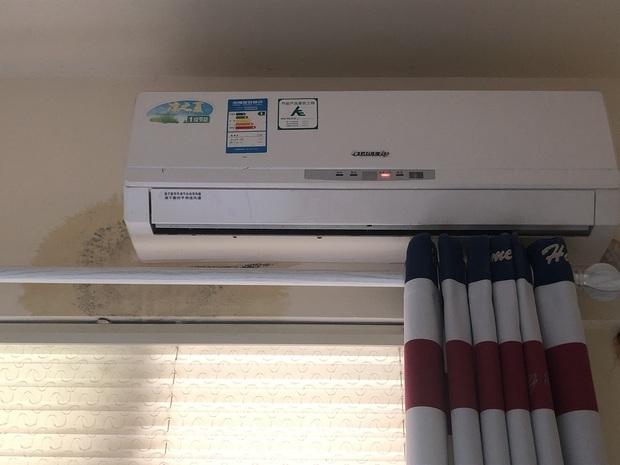 空调外墙渗水怎么回事