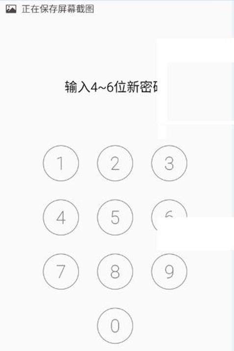 魅蓝Note2锁屏密码忘记了怎么办 魅蓝Note2忘记锁屏密码的解决方法