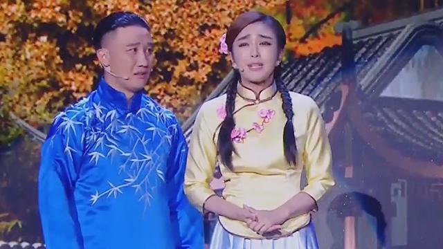 《每日文娱播报》20170709小品中的女演员