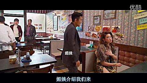 杜汶泽余文乐电影_12金鸭-更新更全更受欢迎的影视网站-在线观看