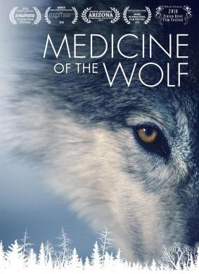 狼 人类的解药剧情介绍