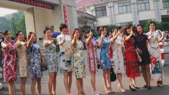 《每日文娱播报》20170608高考妈妈团