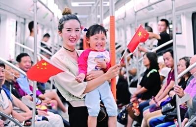 近几天,武汉地铁新开通的七号线是从哪到哪的