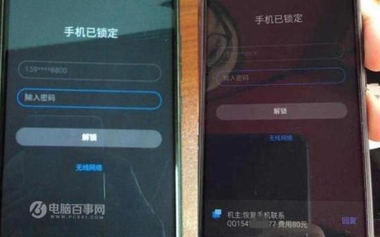 魅族手机被锁定怎么办 Flyme账号被恶意锁定解决办法