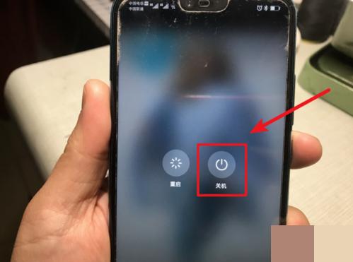 华为手机恢复了出厂设置,忘记密码怎么办