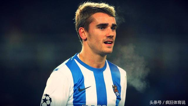 atletico madrid agree deal for griezmann