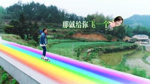 王珞丹的滑板玩的好美,网红小姐姐是没法比的