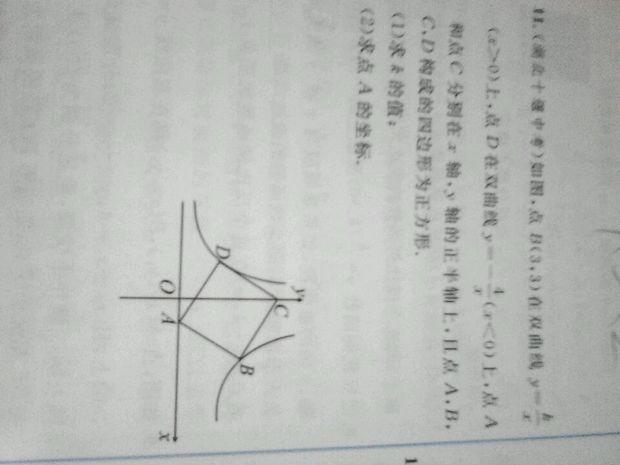 初三数学圆视频讲解
