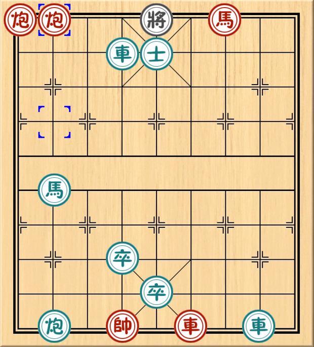 象棋巫师3101关如何解