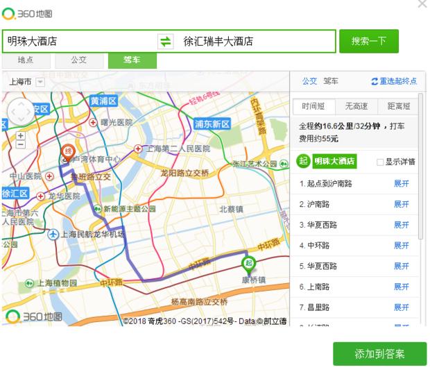 2.12女排联赛客场的北京女排是在徐汇瑞丰酒店吗