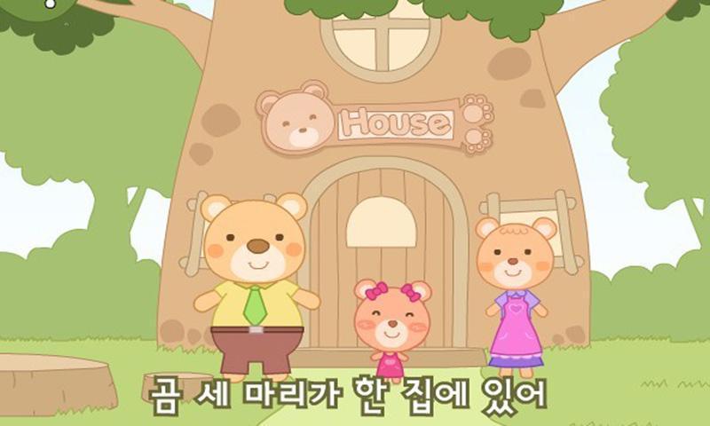 三只小猪盖房子图画_三只小熊简谱_三只小熊简谱画法