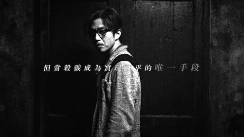 《心理罪之城市之光》人物预告片-邓超【方木篇】