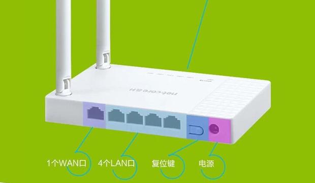 磊科nw710无线路由器重启键在哪里