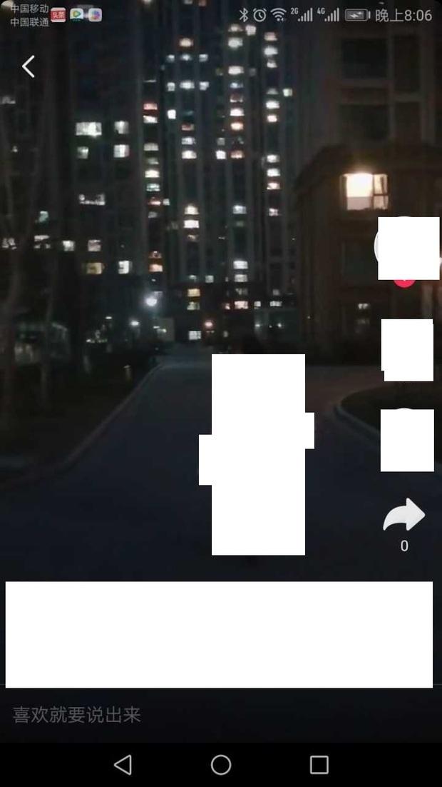 谁知道这是哪个小区,应该是槐荫市中天桥的某个小区多谢啦