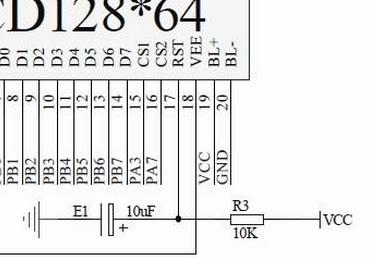 LCD12864复位引脚RET,这样接什么意思,跪求