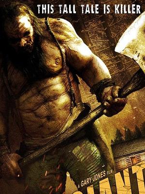 利斧巨人:保罗班扬的愤怒