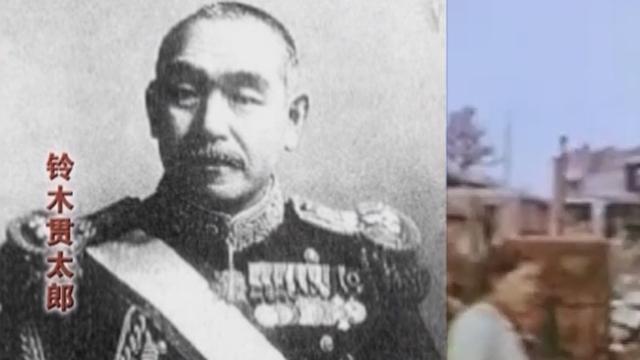 《军情解码》20150814 日天皇诏书秘闻