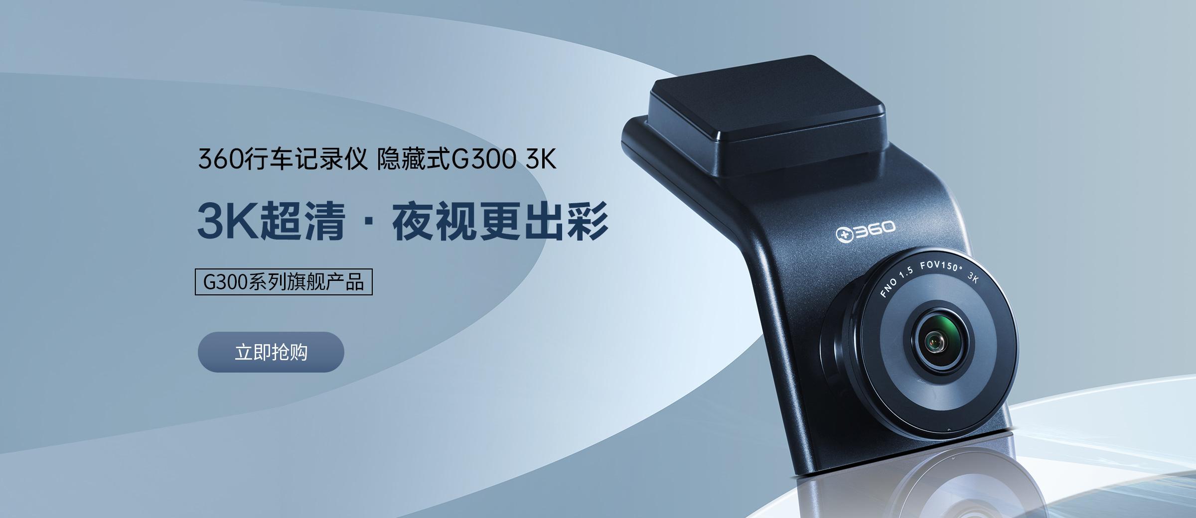 G300 3K