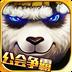太�O熊�(公����霸)