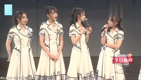 SNH48小分队现场演绎后街女孩4