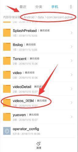 qqlive播放器皮肤_如何在腾讯视频下载MP4格式的视频(正常播放)_360新知