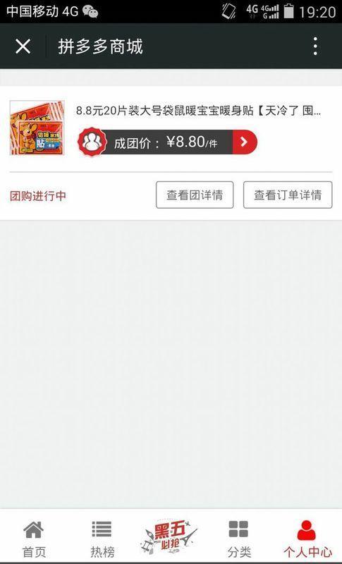 binance官网app下载,拼多多商城官网APP下载安装