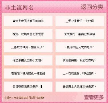 qq男網名_qq網名大全圖片