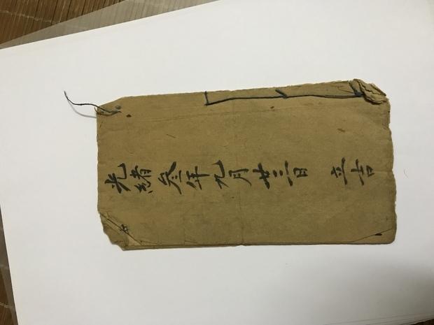光绪年间的宣纸怎么保存